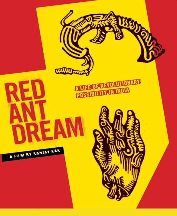 Red-ant-dream